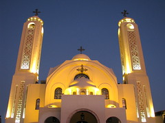 Holy Synod of Coptic Orthodox Church (abrideu) Tags: canon nighttime sharmelsheik copticorthodoxchurch abrideu mygearandme mygearandmepremium mygearandmebronze