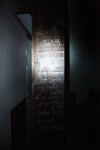Dollar store back room graffiti