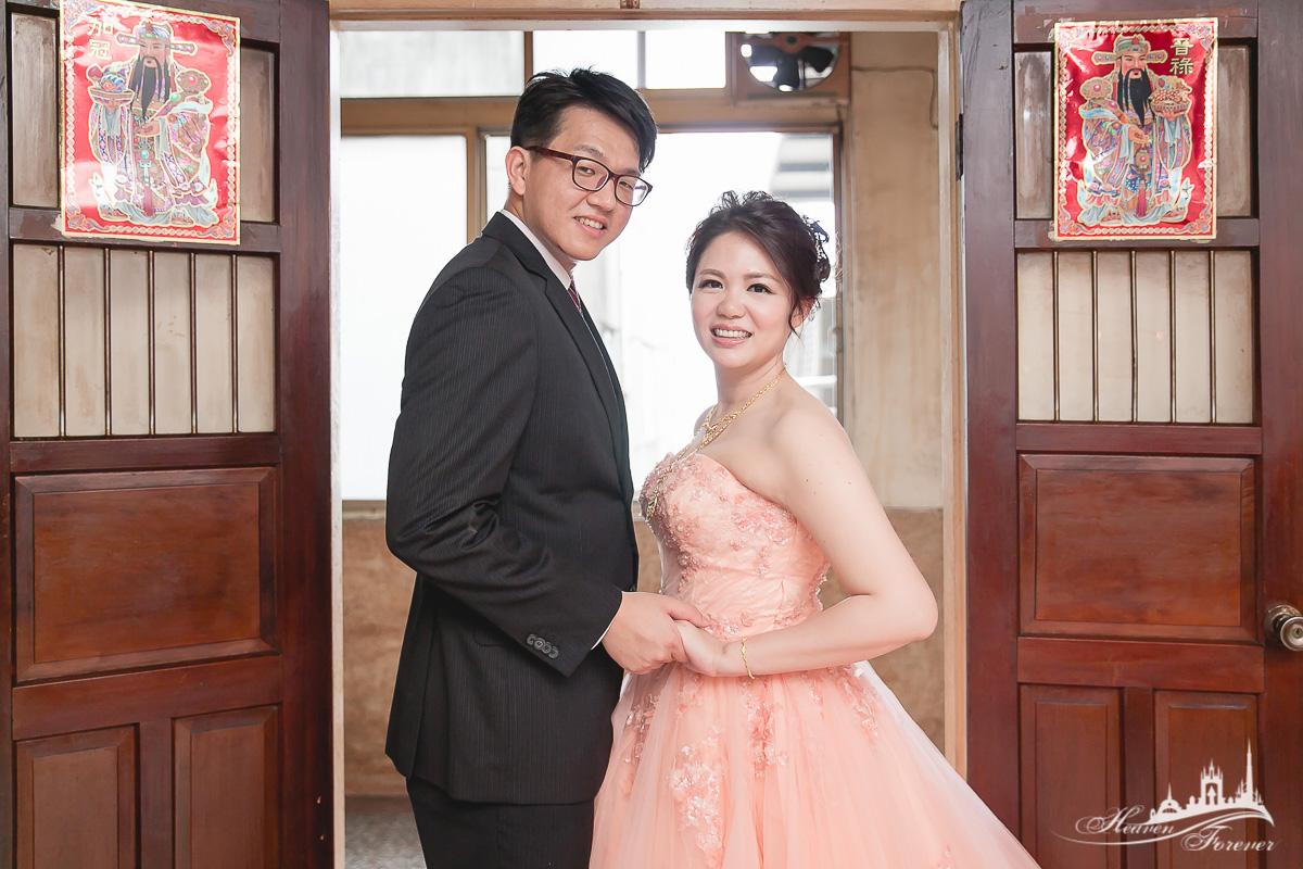 婚禮記錄 文定 午宴@新天地宴會館_0061.jpg