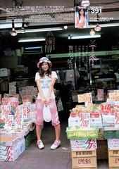 小松彩夏 画像8