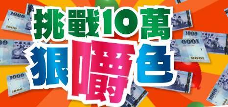 2011-12-08_100346