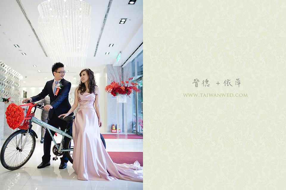 晉德+依萍-076