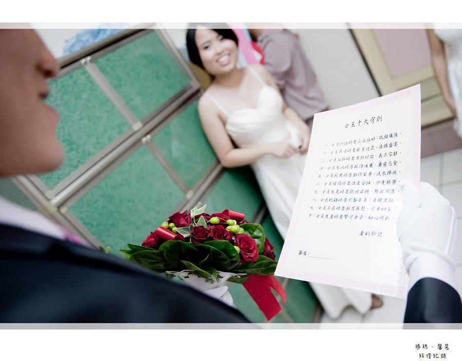 勝聰&馨慧_034