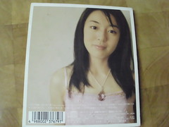 原裝絕版 1998年  10月21日 酒井美紀 Miki Sakai Like abest friend Selection 1998  CD 原價 3000yen 中古品 4