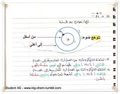 012 (iStudentTeam) Tags: