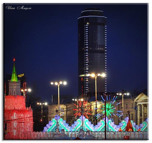 Екатеринбург.Ледовый городок 2012