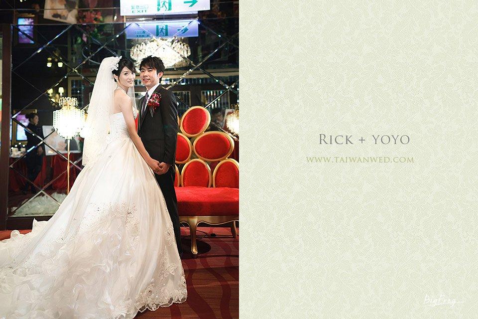 Rick+YOYO-044