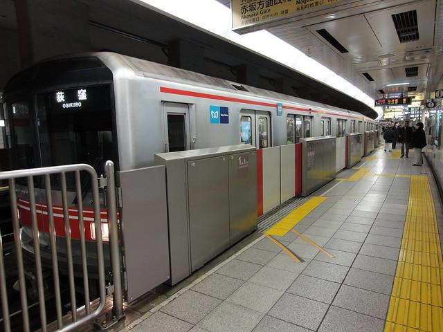 Kokkai Gijido Mae Station
