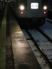 the headlight of train