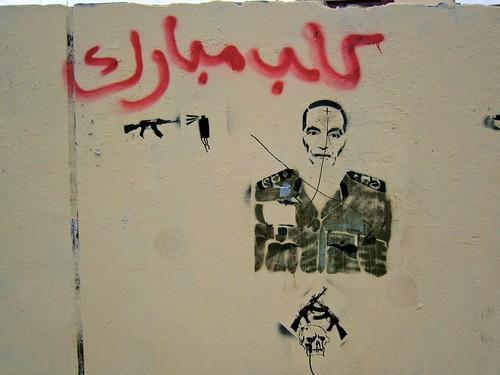 #Tantawi, Mubarak's Dog -  كلب مبارك