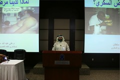 IMC Diabetes Day     (TheIMCjeddah) Tags: day center medical international jeddah imc diabetes