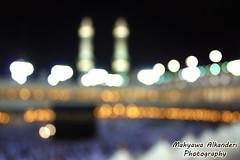 """""""""""   \      ! (Mahyawa {  }) Tags: canon god bokeh kuwait lover  allah 2012 makka       alkanderi  mahyawa"""