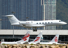Gulfstream | G-V | Private | VP-CET | Hong Kong | HKG | VHHH (Christian Junker | PHOTOGRAPHY) Tags: china plane canon private hongkong eos airport asia aviation landing 7d panning hkg 100400mm sar gulfstream clk gv planespotting bizjet cheklapkok hkia businessjet hongkongphotos 4166 vhhh 25r vpcet