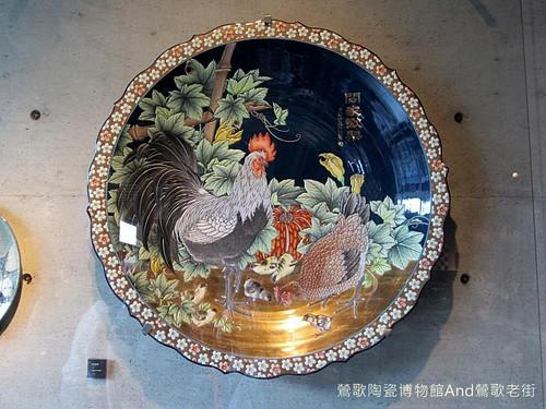 鶯歌陶瓷博物館And鶯歌老街-IMG_3026