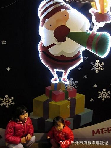 2011新北市府歡樂聖誕城-IMG_3663