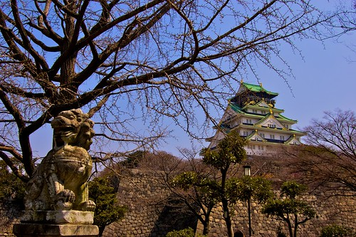 Osaka Castle, Osaka