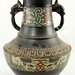 131. Antique Dragon Handled Champleve Vase