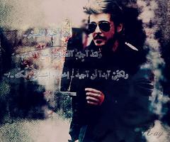 الصبر..~ (~♥ R A Y ♥~) Tags: الحب قطر الملك اشتاق الصب احبكموت 2012مصر