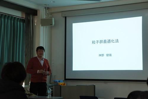 神野先生3