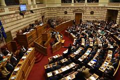 GREECE-ATHENS-POLITICS (X-Andra) Tags: greek bill action euro politics athens greece parlament crisis attica grc prior eurogroup legislation hellenic austerity