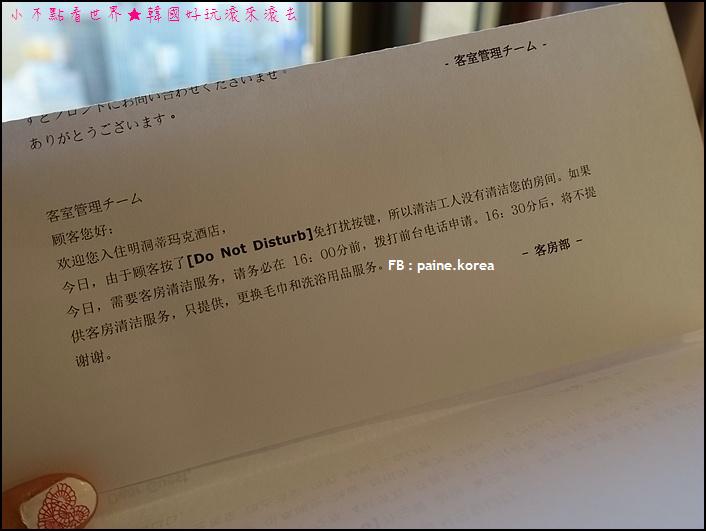 Tmark grand hotel 明洞 (74).JPG