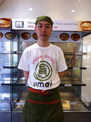 Umai T Shirt 2