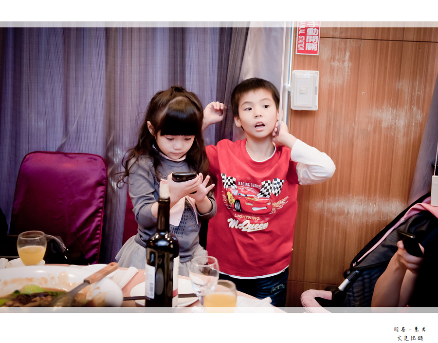明書&蕙君_0103