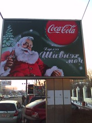 Coca-Cola and Santa in Mongolia