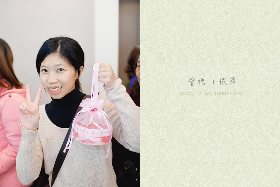 晉德+依萍-029