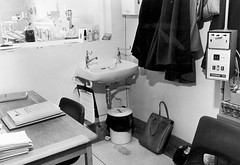 Sisters Office, old SCBU, Manor Hospital 1978 (Voices Through Corridors) Tags: 1970s manor scbu