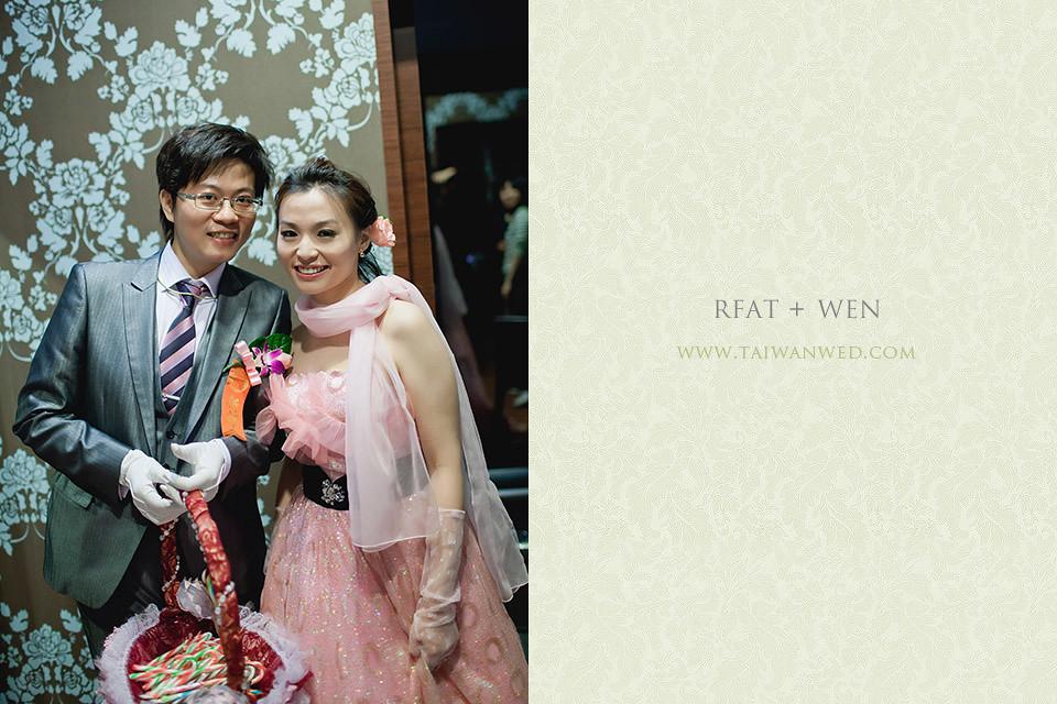 RFAT+WEN-119