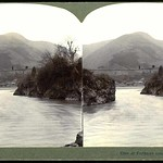 WISTERIA GIVES WAY TO WIRE -- The Precarious Bridge Over the Fuji River thumbnail