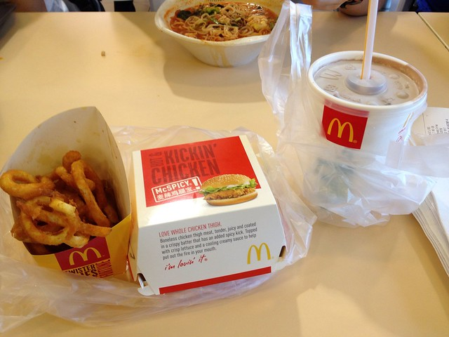 how to make mcspicy chicken singapore