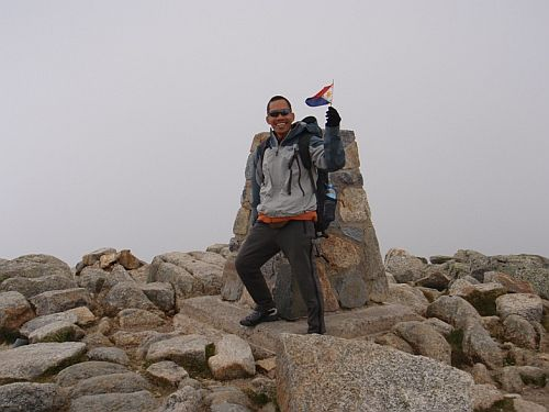 Dec 28,2008. On top of Mt. Kosciosko