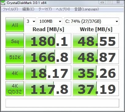 snap 2012-01-09 at 19.03.40