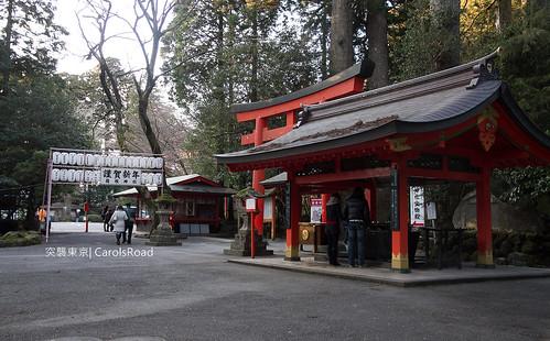20111225-Tokyo-305P87