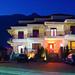 Φιλίππειον ξενοδοχείο 3 αστέρων λουτρά Πόζαρ