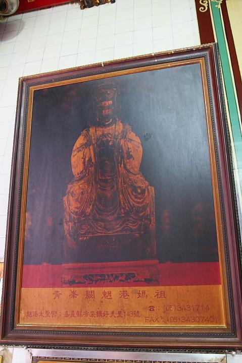 魍港太聖宮(明朝媽祖)0008