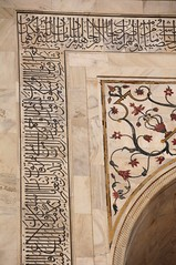 Detail of the Quran verses (Saumil U. Shah) Tags: world travel india white detail art history tourism monument beautiful architecture persian perfect geometry minaret tomb taj mahal tajmahal agra tourist symmetry historic unesco worldheritagesite arabic mausoleum dome marble calligraphy pietra perfection dura sevenwonders worldheritage quran shah verses inlay jahan trekker shahjahan mughal uttarpradesh historicindia mumtaz  saumil incredibleindia pietradura     worldtrekker saumilshah