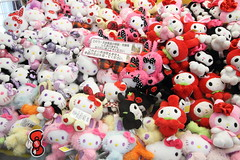 Hello Kitty (Teruhide Tomori) Tags: stuffedtoy japan hellokitty osaka kittychan   ufo earthasia ufocatchergame