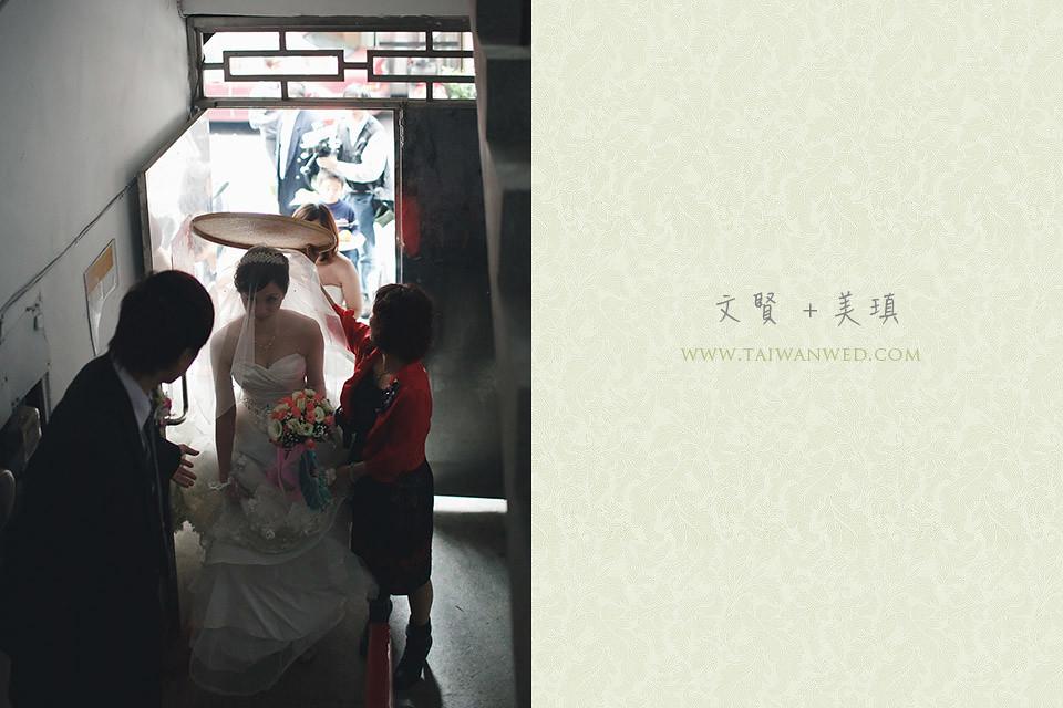 文賢+美瑱-072