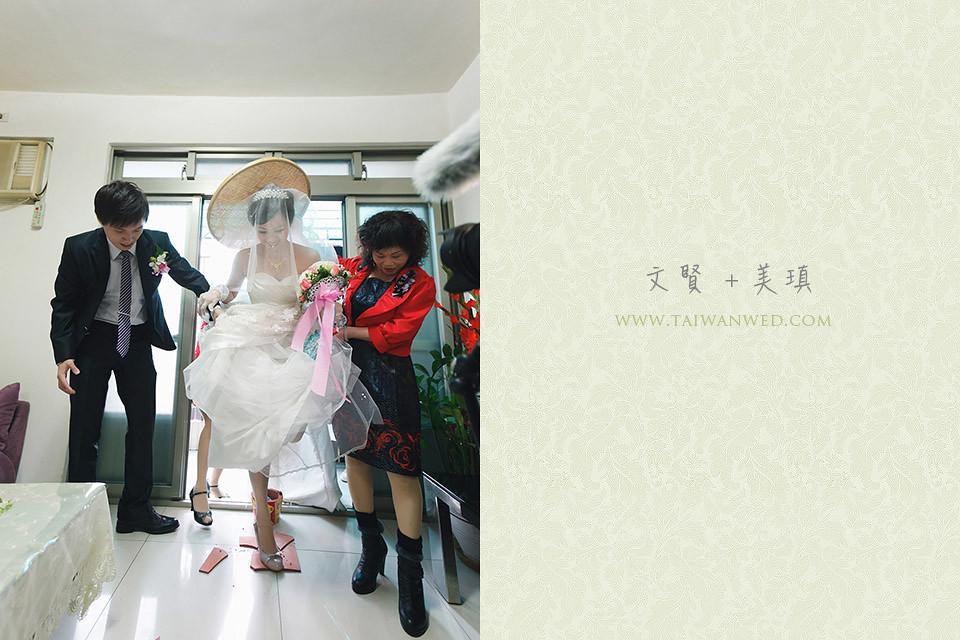 文賢+美瑱-074