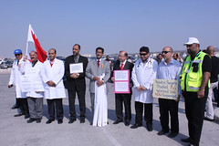 IMG_5906 (BahrainSacked) Tags: العمل أمام وزارة إعتصام البحرينية المفصولين