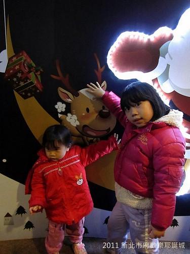 2011新北市府歡樂聖誕城-IMG_3659