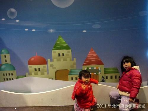 2011新北市府歡樂聖誕城-IMG_3664
