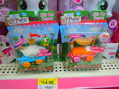 Mini Lalaloopsy Silly Pet Parade (alexbabs1) Tags: new price frank paul toys spring stacie doll dolls faces barbie skipper walmart entertainment cups polly target cw pocket girlz mga suction moxie mattel basic playset 2012 bratz teenz lalaloopsy shdhuf