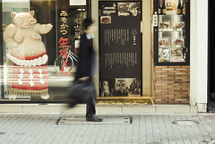 Man walking in street,Tokyo (flaminghead Park) Tags: street city people japan horizontal businessman architecture walking outdoors restaurant tokyo ginza day fulllength business adultsonly oneperson uncertainty tokyoprefecture capitalcities fullsuit buildingexterior onemanonly flaminghead