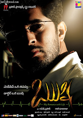 Rushi Telugu Movie