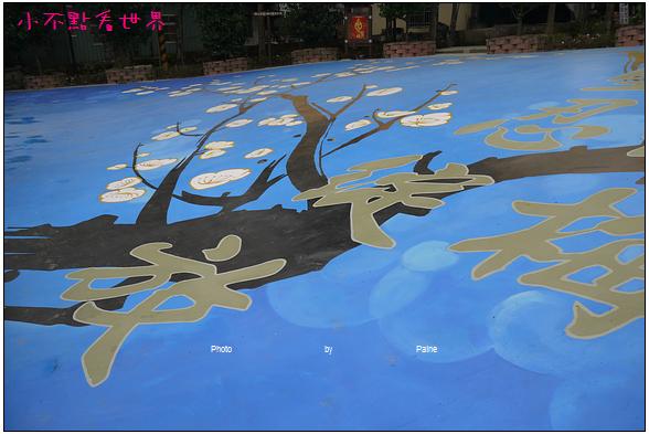 梅山公園 (25).JPG