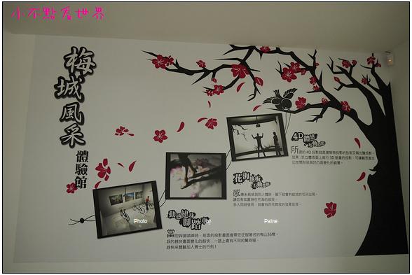 梅山公園 (41).JPG